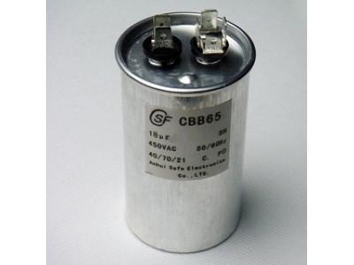 Купить Конденсатор 18 mF CBB65 450VAC, металлический