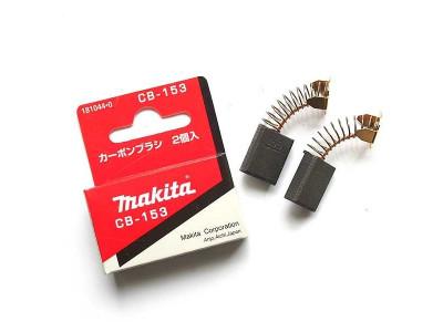 Купить Щетки Makita CB-153 - оригинал (181044-0) 6.5*13.5
