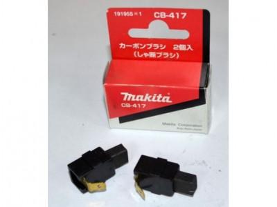Купить Щетки Makita CB-417  - оригинал (191955-1) 6*9