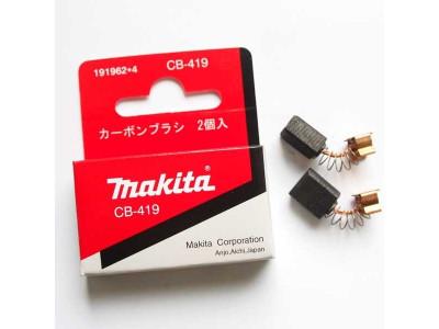 Купить Щетки Makita CB-419 - оригинал (191962-4) 6*9*11