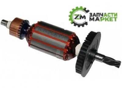 Купить Якорь перфоратора Bosch GBH 2-24 7 мм