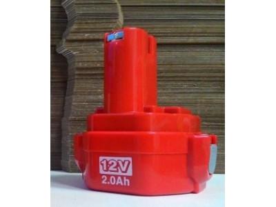 Купить Аккумулятор для шуруповерта Makita 12 V  2ah Ni-Cd