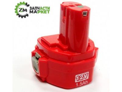 Купить Аккумулятор для шуруповерта Makita 12 V  1.5ah Ni-Cd